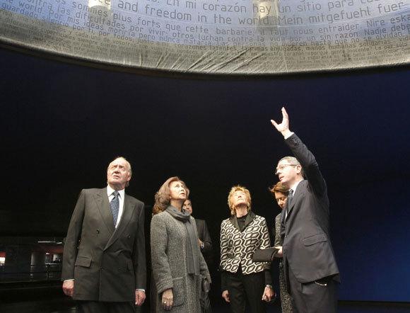 Cuarto aniversario del 11-M