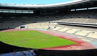 La cartuja ni estadio ni ol mpico for Puerta 20 estadio racing