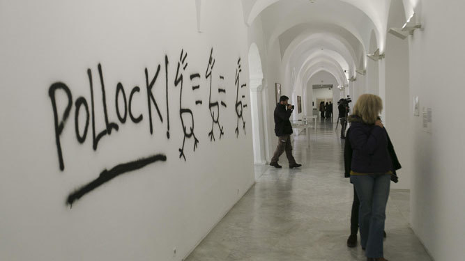'Homenaje a Jackson Pollock' de Agustín Parejo School.