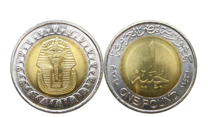 Que no te engañen dándote una libra egipcia en lugar de 2 euros